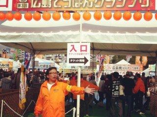 Grand Prix Okonomiyaki!