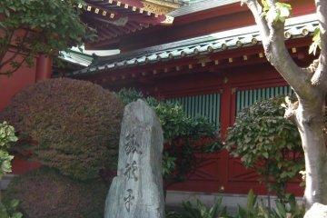 Monument to Zenigata Heiji, fictitious police officer