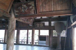 Inside Senjokaku