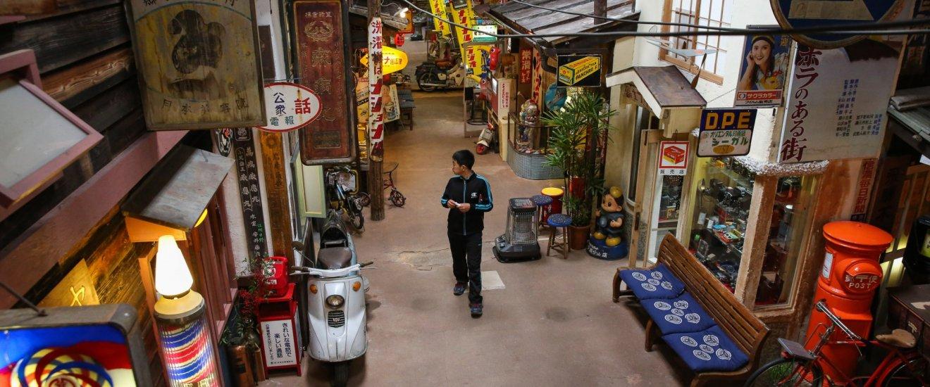 Musée Showa