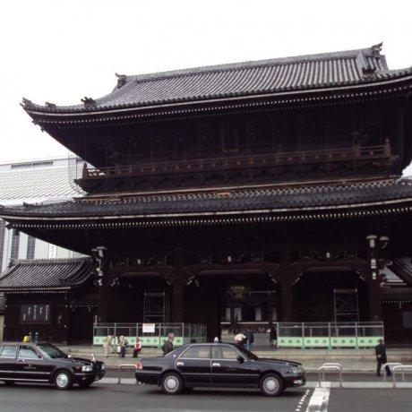Higashi Hongan-ji Temple Kyoto