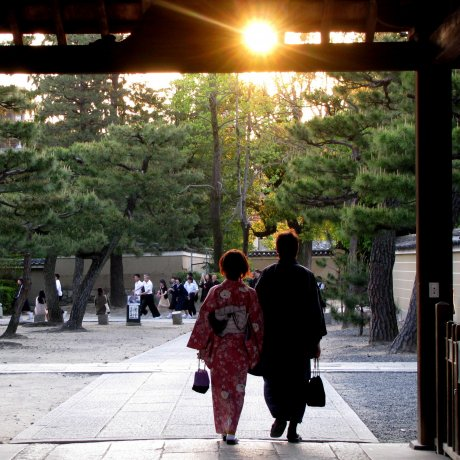 Minggu Malam di Kyoto