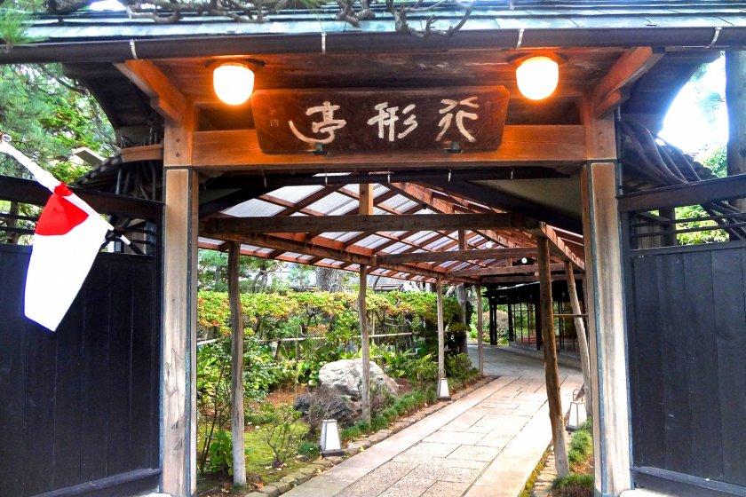 ประตูทางเข้าร้านอิกินะริ-ยะ