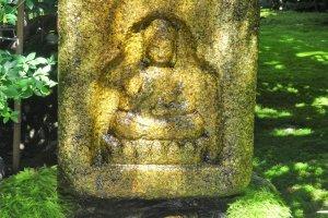 A stone carving in the garden of Myoryu-ji