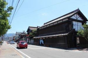 Rua Nanokamachi