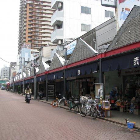 Phố Tsukishima ở Tokyo