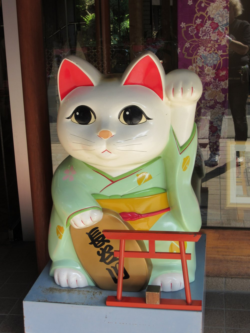 Kucing penyambut - Maneki neko desu