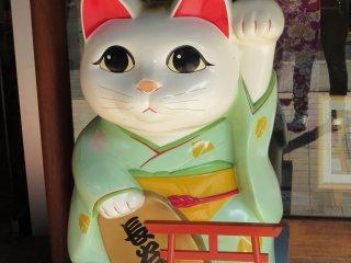 환영하는 고양이- 마네키 네코