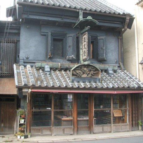 See the Historic City of Sawara