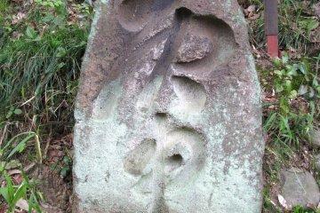 Old roadside stone