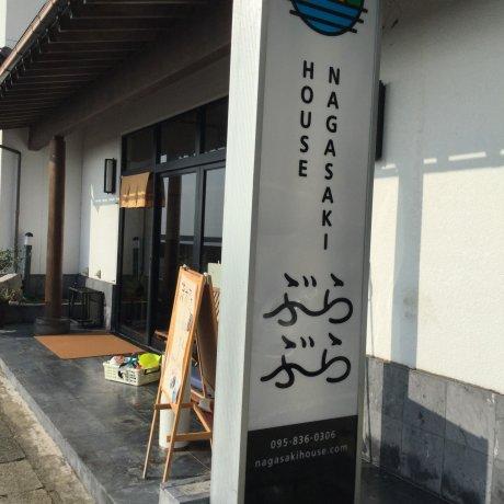 Guest House Nagasaki Burabura
