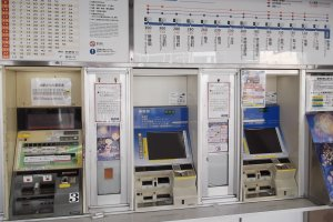 Information and ticket machines at Shin-Shimizu