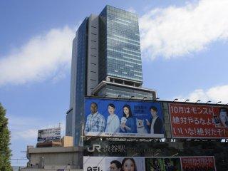 La tour Hikarie depuis Hachiko Exit, Shibuya