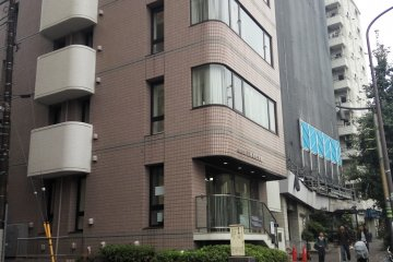 Museum Paling Aneh di Tokyo