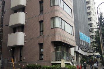 Tokyo's Strangest Museum