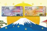 JCB: Thẻ Tín Dụng Du Lịch Nhật Bản