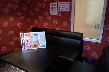 Sofa in the Room of the Big Echo KaraOke Lounge in Nemuro