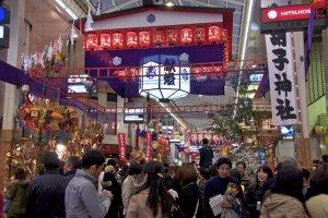 Lễ hội Ebisuko vào tháng 11