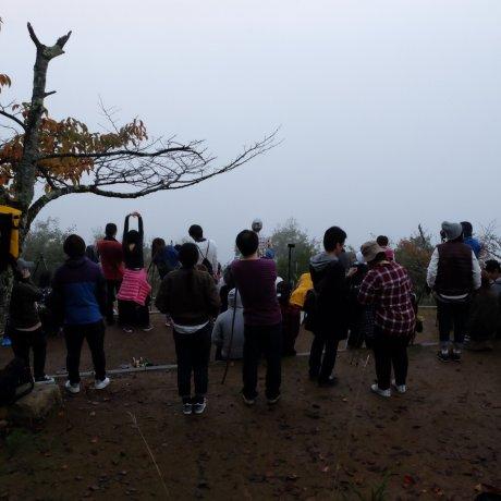 Sunrise at Ritsuun-Kyo Valley