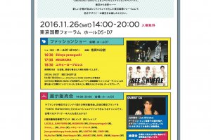Details of the event in Japanese.