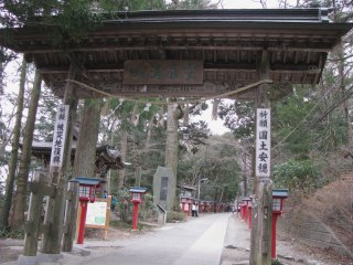 The way to Yakuoin temple and the top of Takaosan