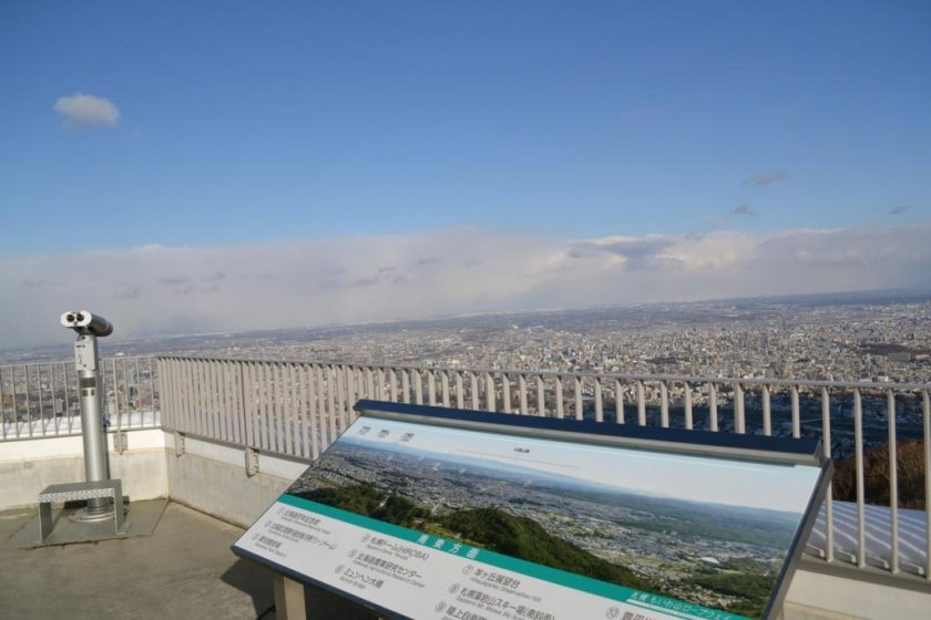 The rooftop observation deck provides panoramic views of Sapporo and beyond.