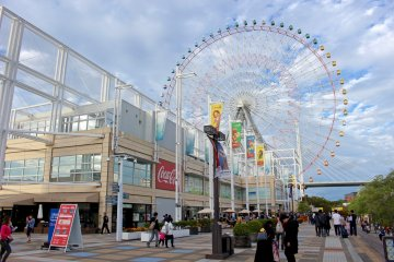 Shop, Save and Travel Easy in Osaka