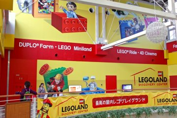 Coupons to the indoor theme parks of the Tempozan Marketplace like Legoland.