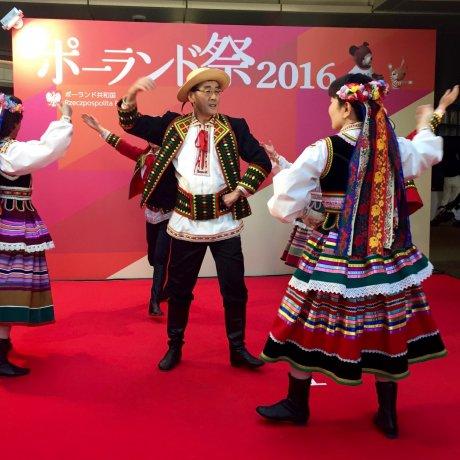 Roppongi Hills Polish Festival