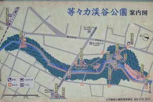 A map of the area--how is your kanji-reading?