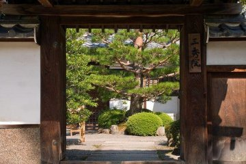 Tenryuji was designed to blend into nature.