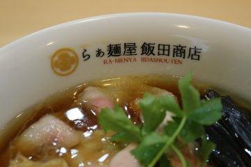 Arita-yaki bowls