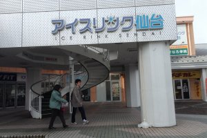 The entrance to Ice Rink Sendai.