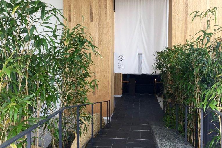ร้าน Kanra Kitchen Kyoto