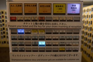 The machine at the front desk to buy your Onsen and sand bath tickets
