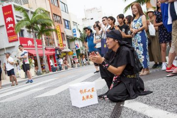 Okinawa's International Street