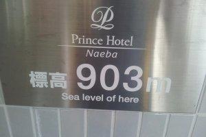 The base of Naeba Prince Hotel