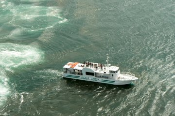 Aqua Eddy cruise boat