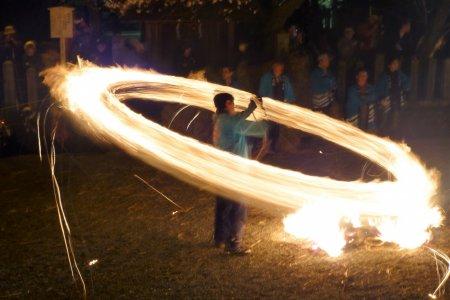 Lễ hội lửa Aso