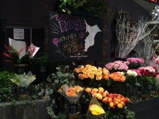 Toyama Flower Market.