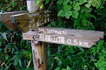 A signpost to Mt. Ishizuchi