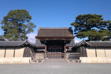 Taman Istana Kekaisaran Kyoto