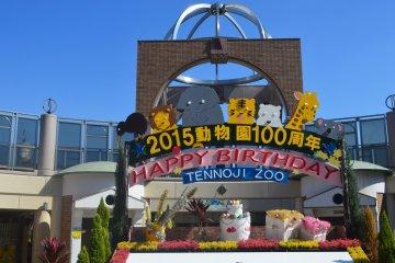 Kebun Binatang Tennoji Osaka