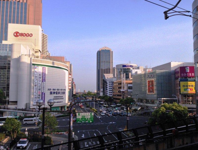 Kobe to Kansai Airport - Kobe, Hyogo - Japan Travel