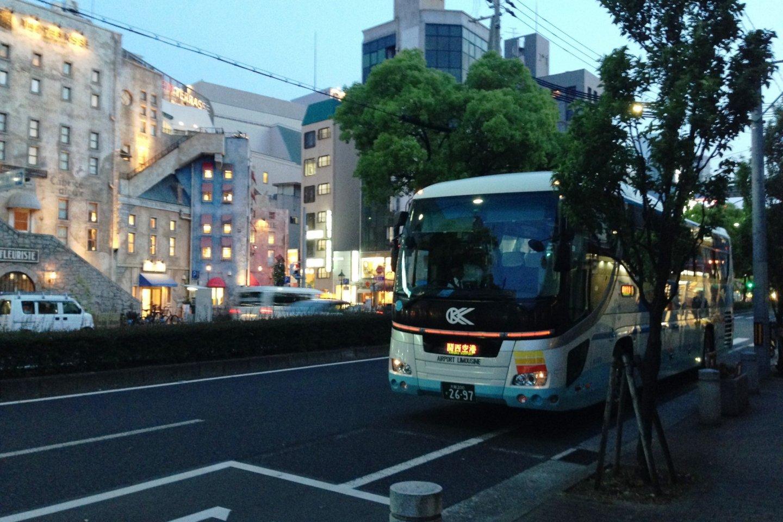 Airport Limousine Bus at Sannomiya
