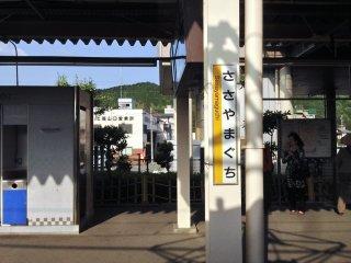 Getting closer to Kobe