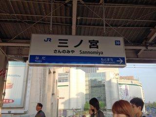 Sannomiya