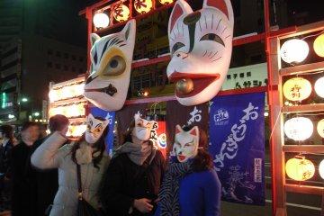 Lễ hội Cáo - Đền Oji Inari