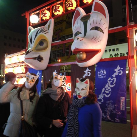 Oji Inari-Jinja Shrine Fox Parade