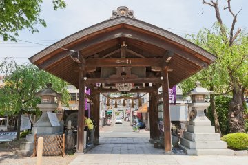 Sakurayama Shrine